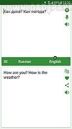 russian - english translator