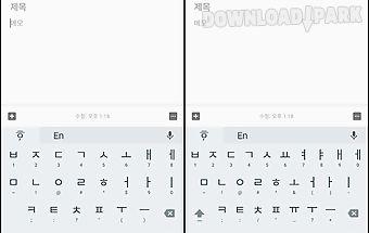 Google korean input