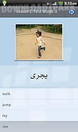 l-lingo learn arabic
