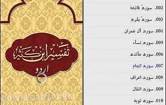 Tafsir ibne kasir urdu
