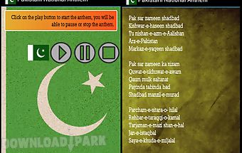 Pakistani national anthem