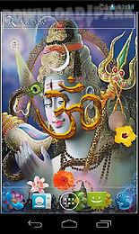 shivji hd live wallpaper