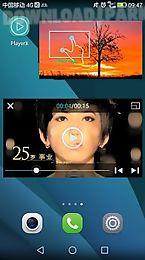 playerx video player