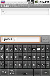 russian keyboard download