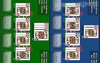 Blackjack pro sound