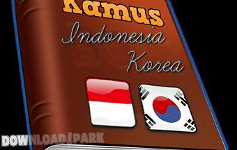 Indonesian korea dictionary