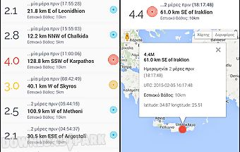 Greece earthquakes
