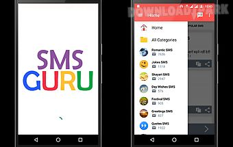Smsguru - all sms collection