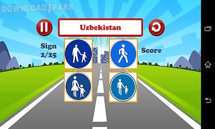 world traffic signs test
