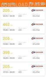 cheap flights - bw