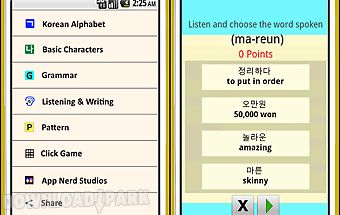 Learn korean words (lite)