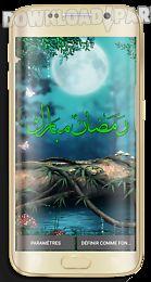 ramadan beautiful lwp