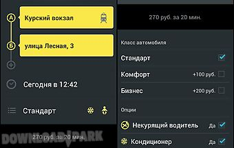 Intaxi: order taxi in russia