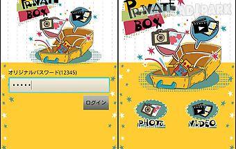 Private box