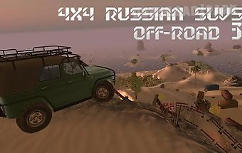 4x4 russian suvs off-road 3