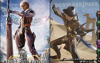 Mobius final fantasy