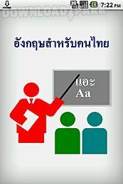 learn english greetings