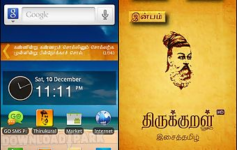 Thirukural in tamil & english