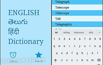 English to telugu and hindi