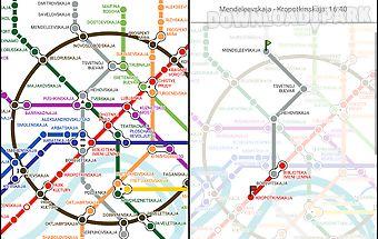 Ametro - world subway maps