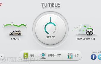 Kia eco-drive tumble