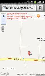 mobile tracker & route