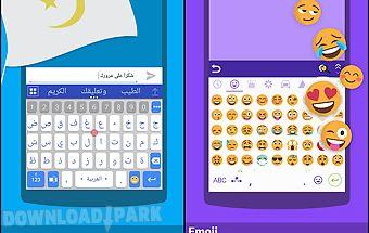 Arabic for ai.type keyboard