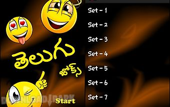Telugu jokes by telugumitrulam