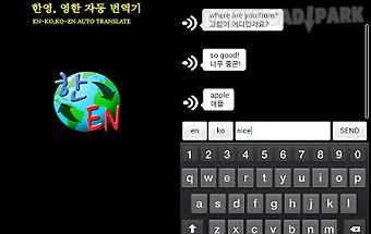 English-korean auto translator