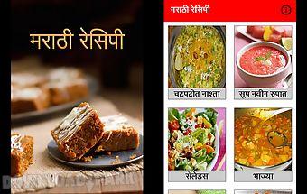 Marathi recipes offline