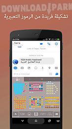 Iqqi arabic keyboard - emoji Android App free download in Apk