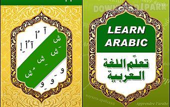 Learn arabic speaking free