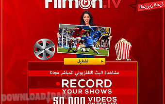 Filmon live tv free chromecast