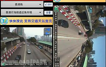 Live traffic and weather