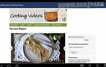 Food: recipes cooking shows