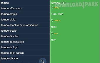 Russian italian dictionary fre