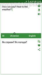 ukrainian - english translator