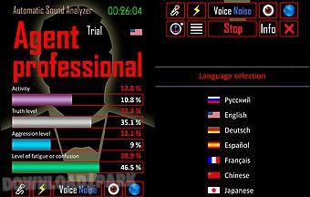 Sound analyzer trial