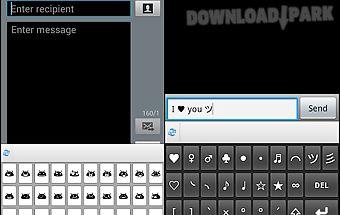 Symbols&emoji keyboard (trial)