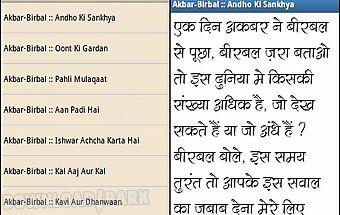 Hindi story book