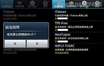 Wi-fi auto login (taiwan)