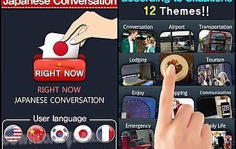 Rightnow japanese conversation