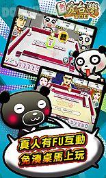 taiwan mahjong online