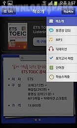ets toeic® book