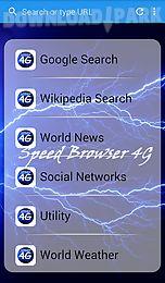 speed browser 4g