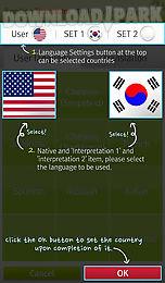 3-nation translator [global]