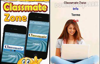 Classmate_zone