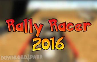 Rally racer 2016