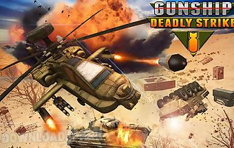 Gunship: deadly strike. sandstor..