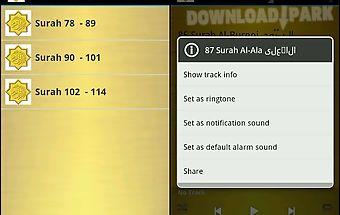 Al quran mp3 - quran reading® Android App free download in Apk